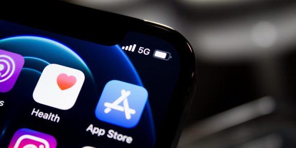 Apple собирает пользовательские данные в рекламных целях даже при отключённом отслеживании