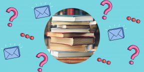 Как бесплатно читать книги?