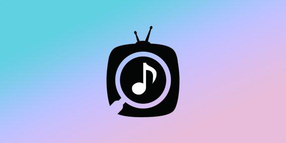 Сайт дня: Tunefind — лучший помощник в поиске музыки из сериалов, фильмов и игр