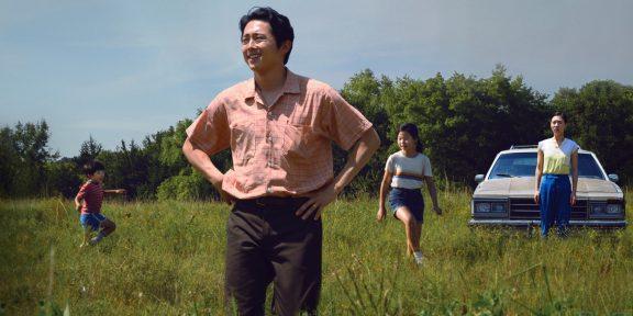 «Минари»: чем цепляет фильм о корейской семье, получивший шесть номинаций на «Оскар»