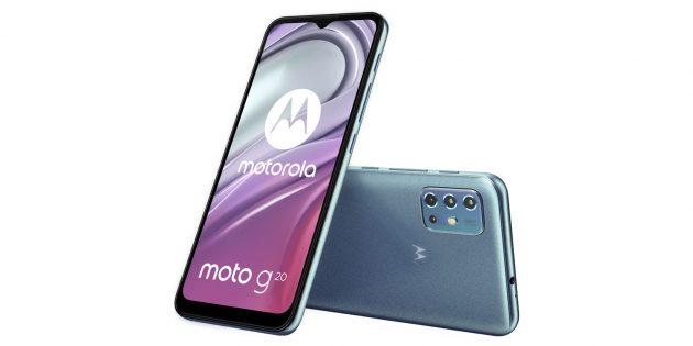 Новые смартфоны 2021: Motorola Moto G20