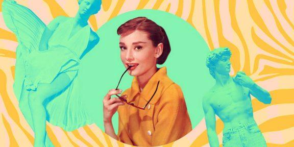 Лукбук: 5 весенних образов в стиле Одри Хепбёрн