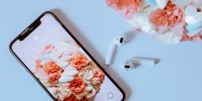 «Google Ассистент» научили искать iPhone