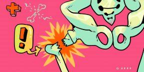 Перелом шейки бедра: как распознать, чем лечить и как долго придётся восстанавливаться