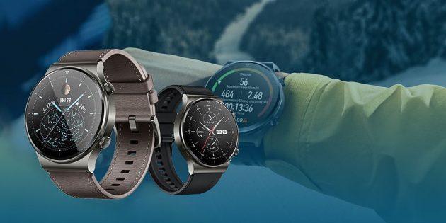 Смарт-часы HUAWEI GT 2Рro