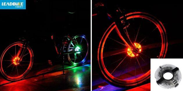Подсветка для велоколёс