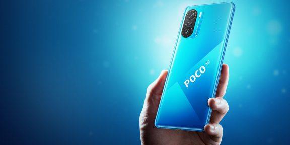 Цена дня: новый Poco F3 c NFC и 5G за 23466рублей