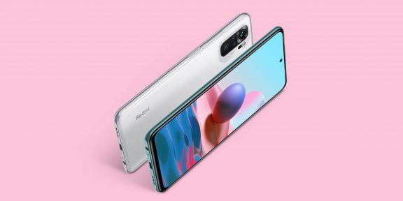 Пользователи смартфонов Xiaomi Redmi Note 10 жалуются на проблемы с экраном
