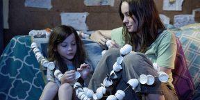 Банка похвалы, семейный тотем и день «да»: 13 ритуалов для укрепления эмоционального контакта с ребёнком