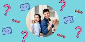 Что стоит обсудить перед тем, как съехаться с партнёром?