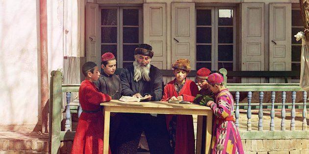 История Российской империи: группа еврейских мальчиков с учителем, Самарканд. Фотография Сергея Прокудина-Горского, 1905–1915годы.