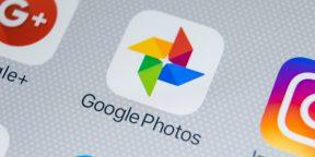 Сервис «Google Фото» научился отделять обычные снимки от фото документов