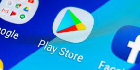 Магазин Google Play на Android получил новое главное меню