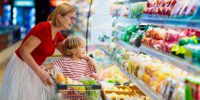 Лайфхак: как тратить меньше на продукты