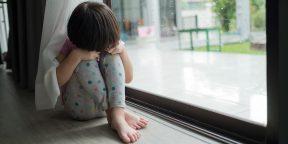 Учёные рассказали о губительном влиянии порки на детскую психику