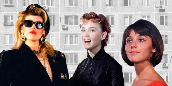 Как укладывали волосы в СССР: 5 способов, которые лучше не повторять