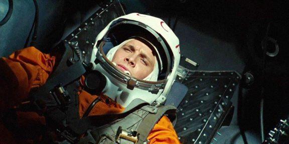 Как интересно провести День космонавтики