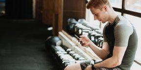 Как сутулость убивает ваше здоровье и спортивные результаты