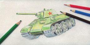 Как нарисовать танк: 19 простых способов