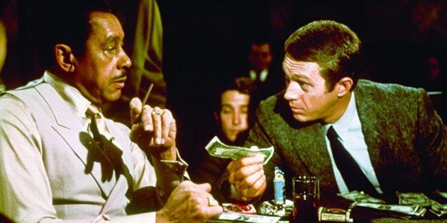 Кадр из фильма про покер «Цинциннати Кид»