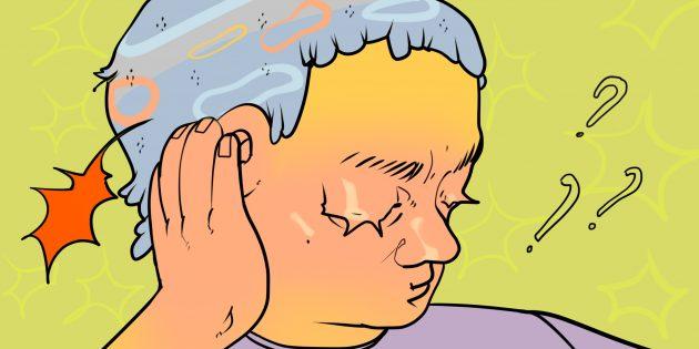Что такое тубоотит и как от него избавиться