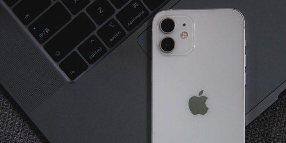 Как запретить приложениям отслеживать вашу активность на iPhone и iPad