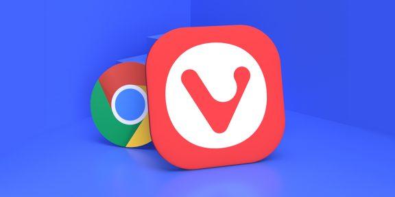 Браузер Vivaldi научился блокировать надоедливые уведомления о файлах cookie