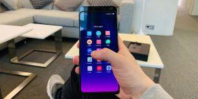 Xiaomi официально подтвердила выход MIUI 12.5 для ряда старых смартфонов