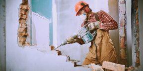 Лайфхак: как убрать стену или перегородку для перепланировки квартиры