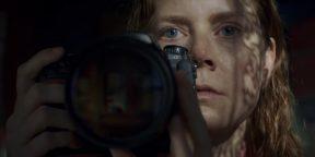 Вышел трейлер «Женщины в окне» с Эми Адамс и Гари Олдманом