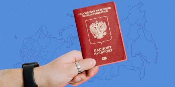 Для чего пригодится загранпаспорт внутри страны