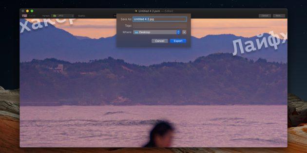 Как убрать водяной знак с фото в Pixelmator на Mac
