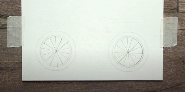 Как нарисовать велосипед: нарисуйте колёса