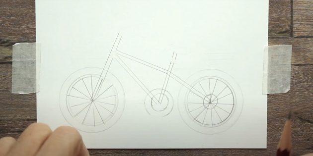 Как нарисовать велосипед: нарисуйте раму