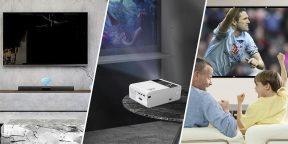 12 недорогих товаров с AliExpress для обустройства домашнего кинотеатра