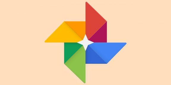 В «Google Фото» появятся защищённые папки