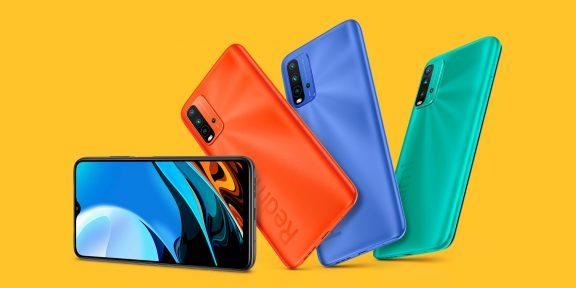 Цена дня: Xiaomi Redmi 9T с батарейкой на 6 000 мА·ч и NFC за 11519 рублей