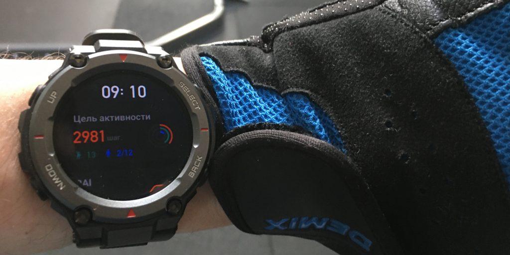Amazfit T‑Rex Pro: постановка фитнес-целей