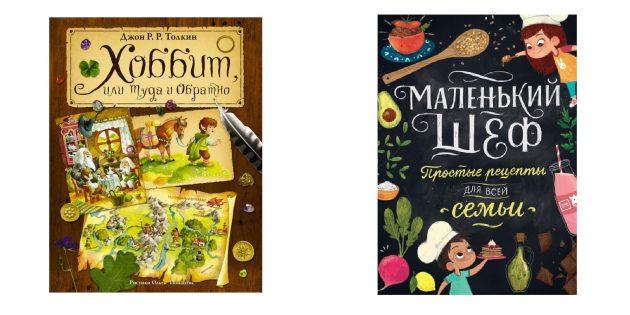 Подарки девочке на 10лет: книга