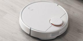 Выгодно: моющий робот-пылесос Xiaomi Mi Robot Vacuum-Mop P за 21 090 рублей