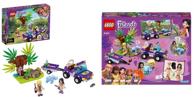Lego Friends Джунгли: спасение слонёнка