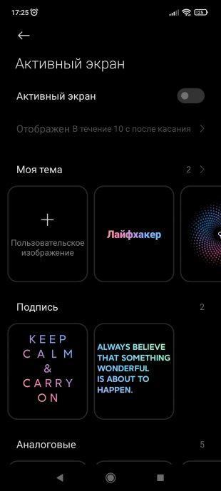 Характеристики экрана смартфона