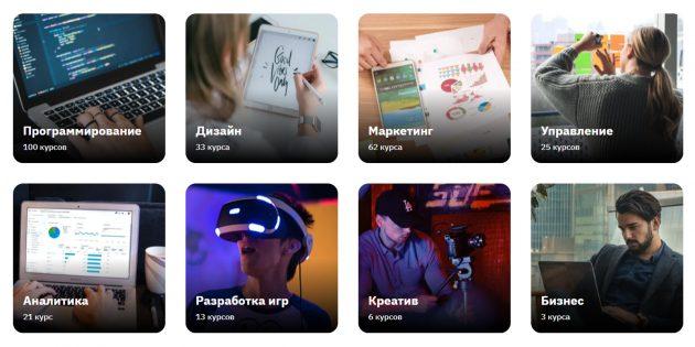 Образовательные платформы: GeekBrains