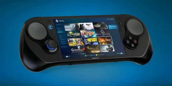 Valve выпустит портативный игровой ПК, похожий на Nintendo Switch
