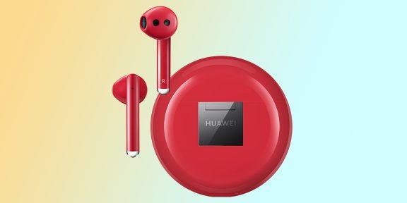 Цена дня: Huawei Freebuds 3 за 6 990 рублей в «Ситилинке»