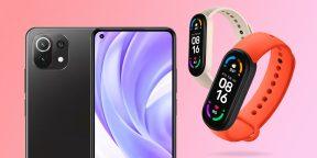 Xiaomi представила линейку Mi 11 и Mi Smart Band 6 в России