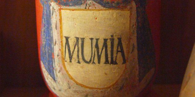 Аптекарский сосуд XVIII века с мумиё