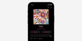 В Apple Music появятся объёмный звук и музыка без сжатия