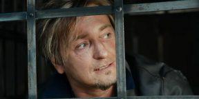 Вышел трейлер фильма «Бендер: Начало» с Сергеем Безруковым