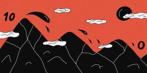 Что такое волатильность и как не потерять из-за неё деньги